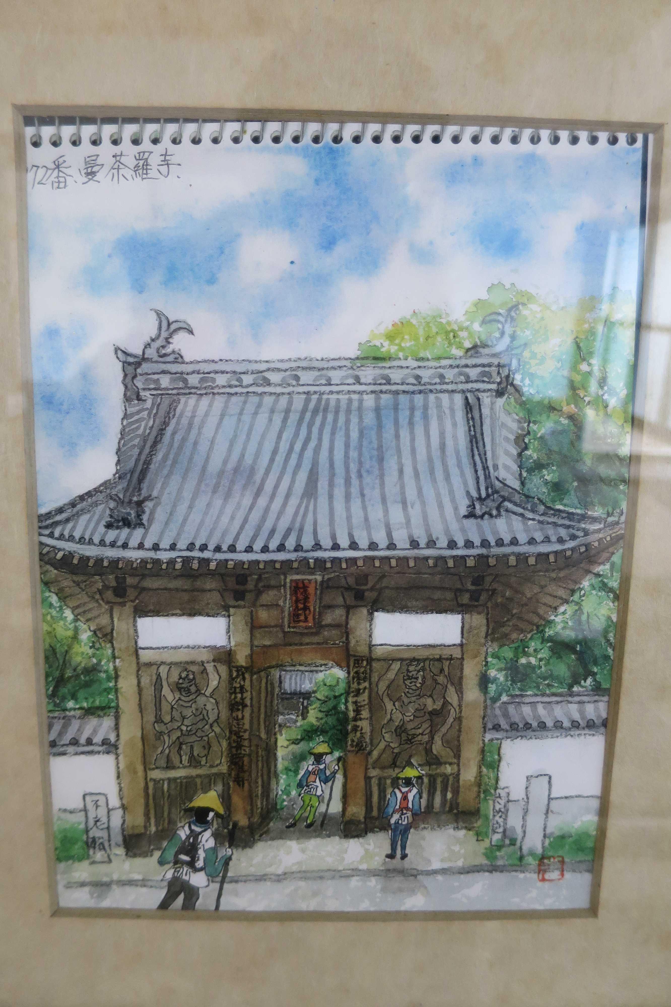 72番曼荼羅寺の絵