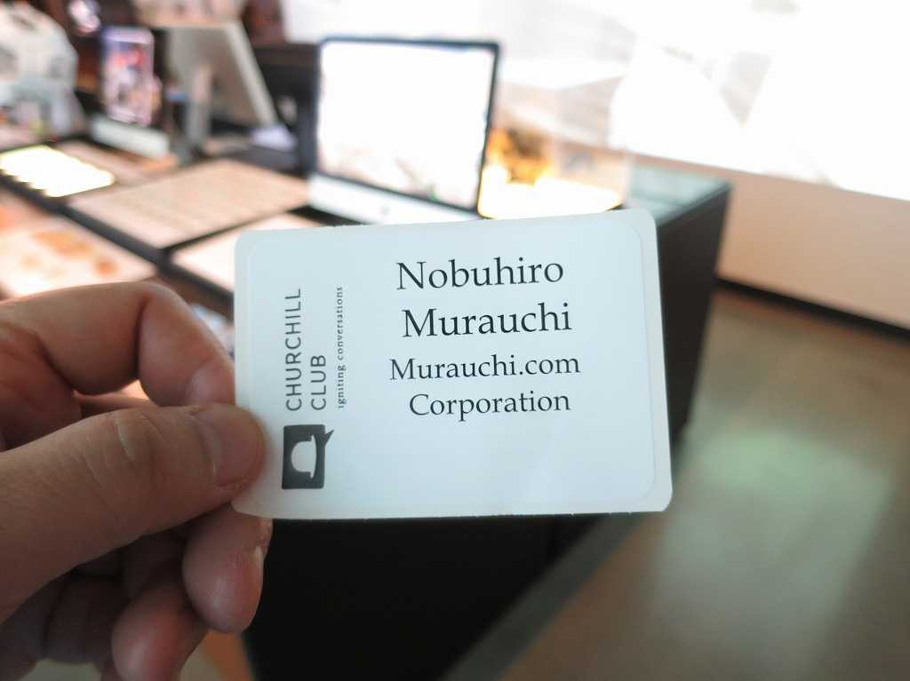 Nobuhiro Murauchi Murauchi.com Corporation
