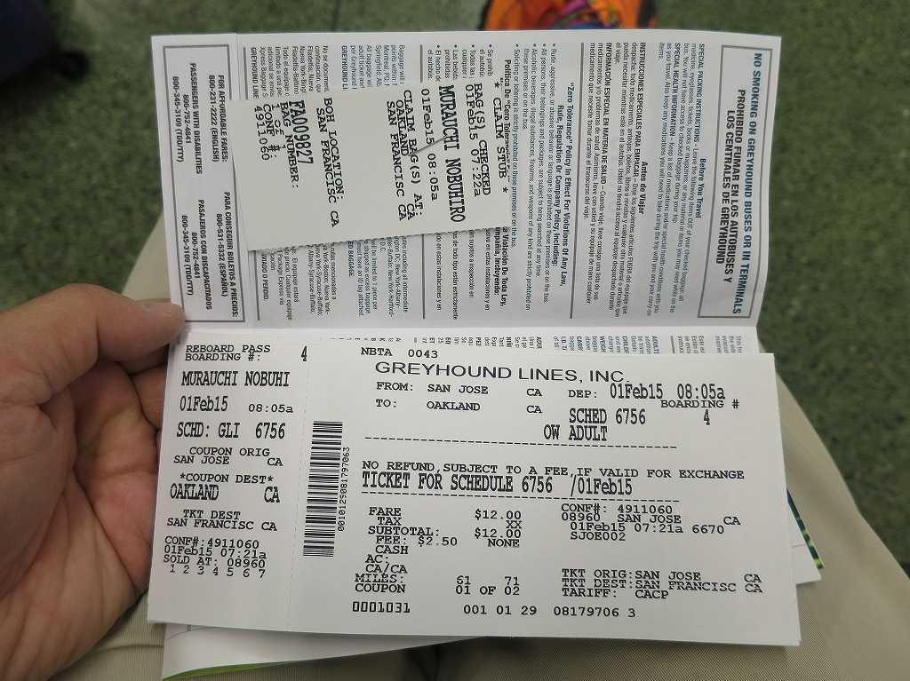 グレイハウンド - 乗車券(バス乗車チケット)