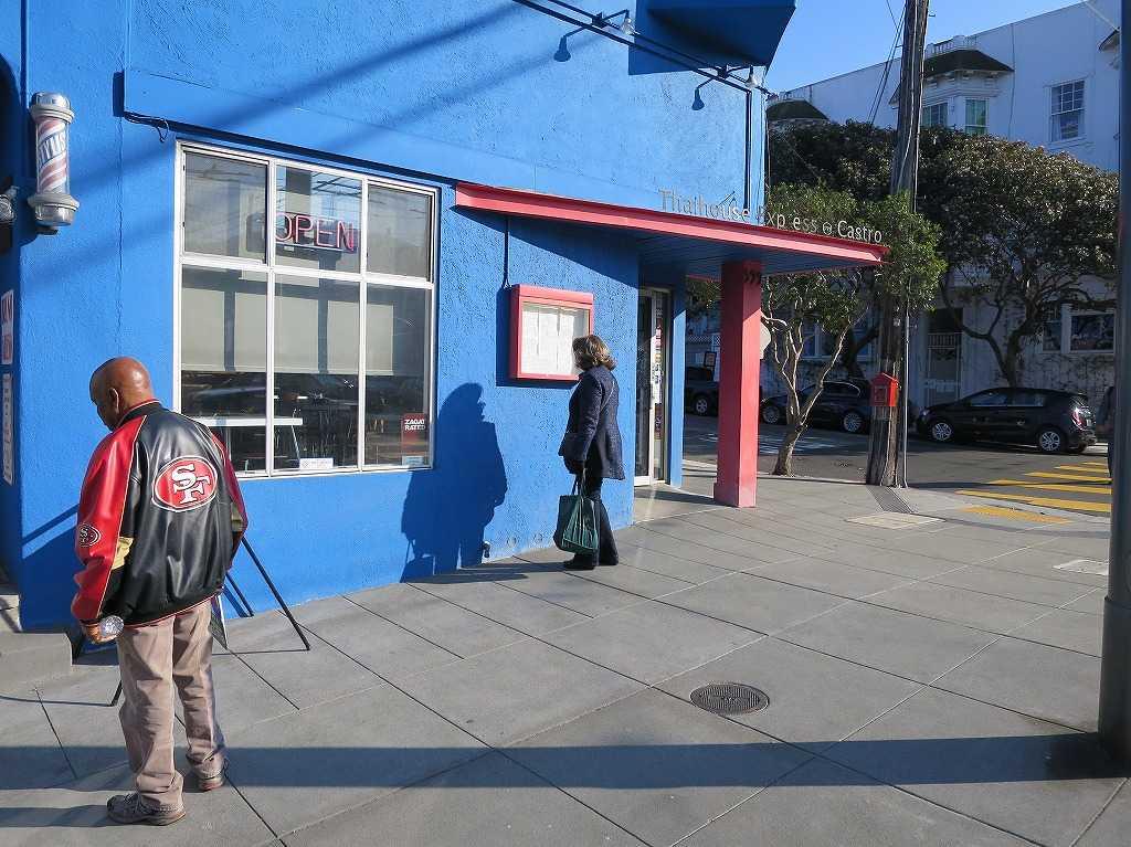 サンフランシスコ - 青い壁の建物