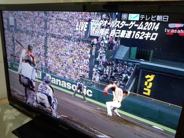 マツダオールスターゲーム2014 - 大谷、自己最速162キロ
