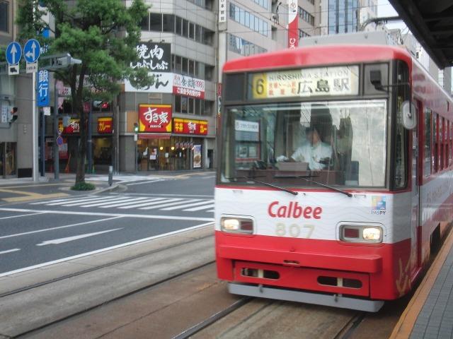 広島市内 - チンチン電車