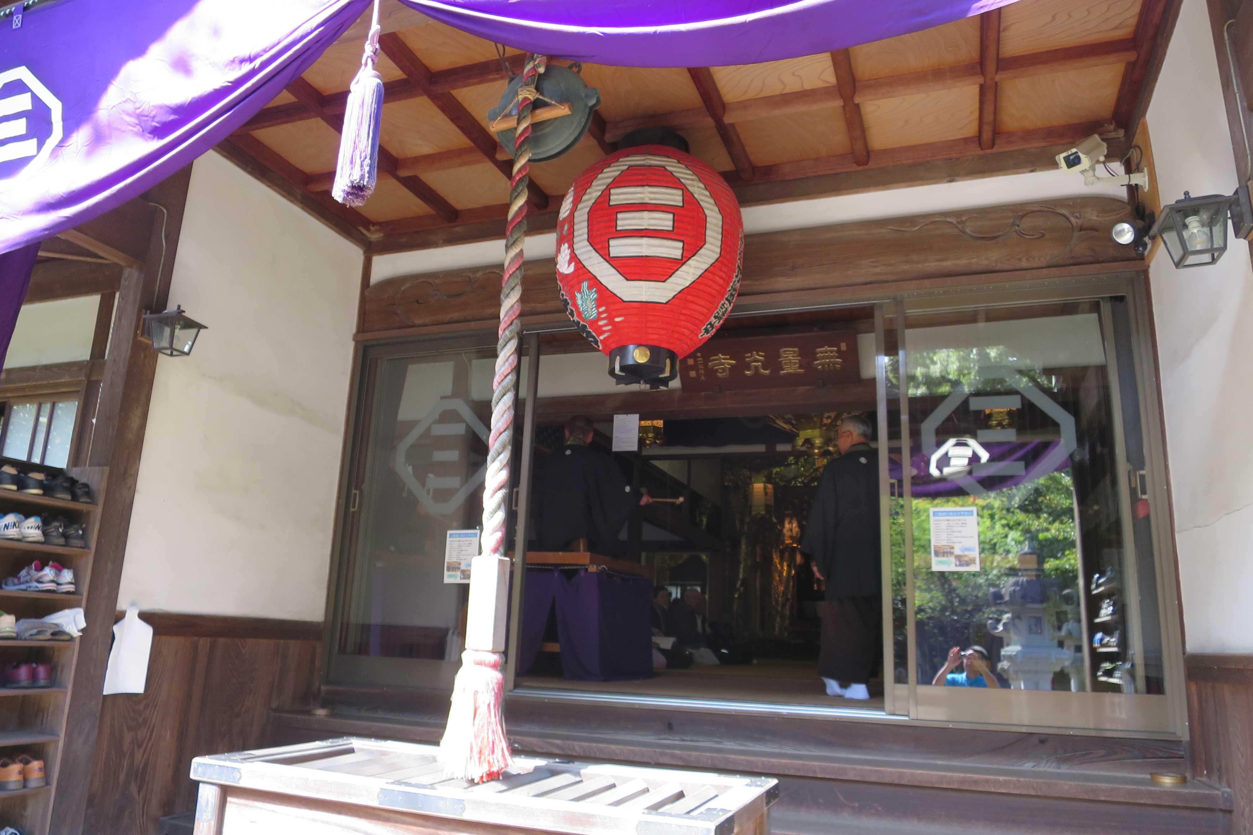 無量光寺の隅切三の赤い提灯 - 折敷に三文字紋(隅切角に三の字)