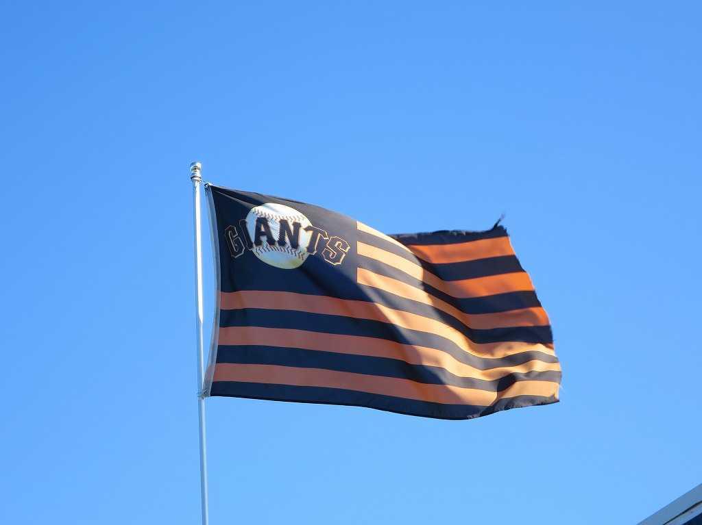 サンフランシスコ・ジャイアンツ球団旗