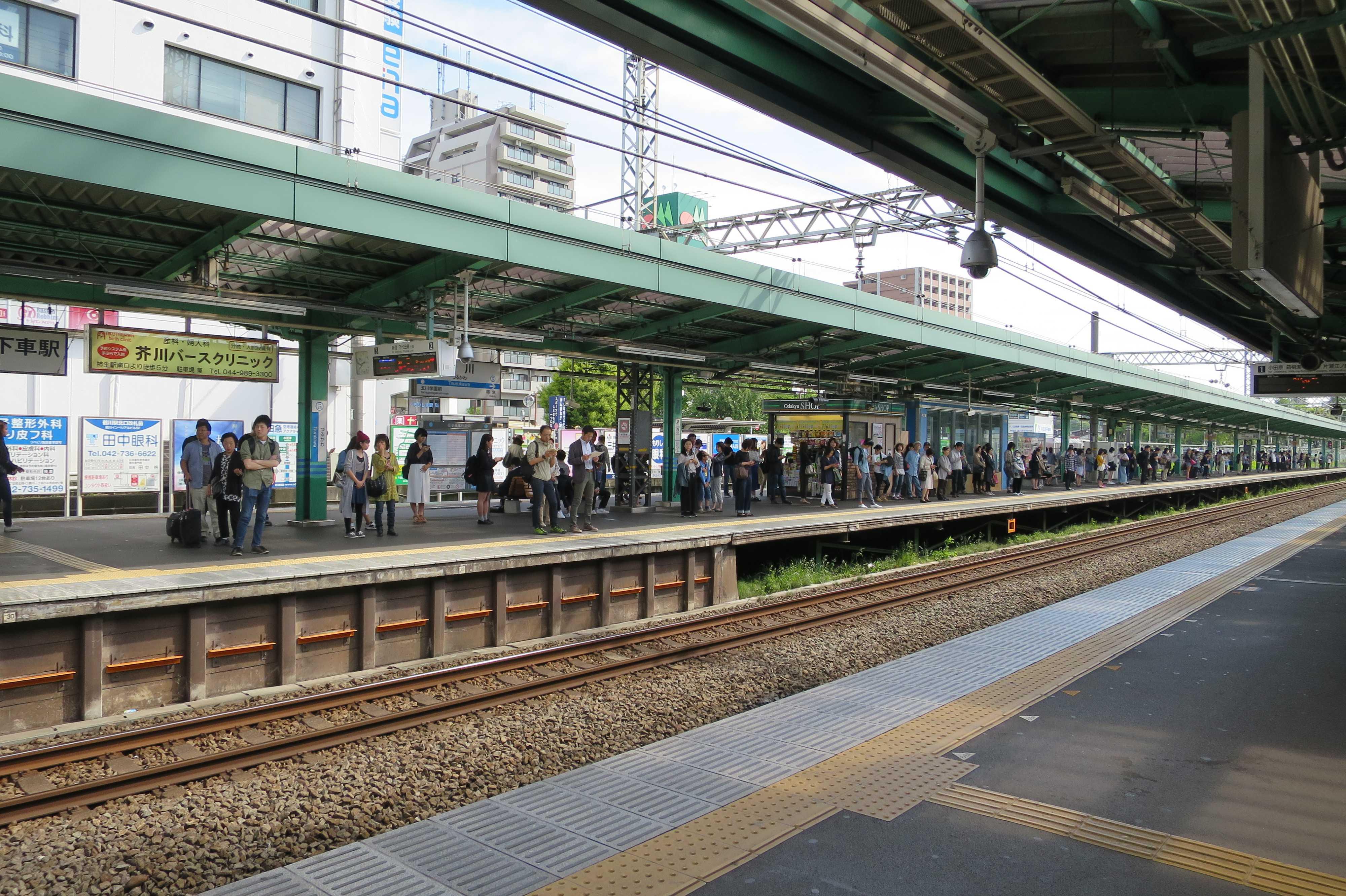 小田急鶴川駅