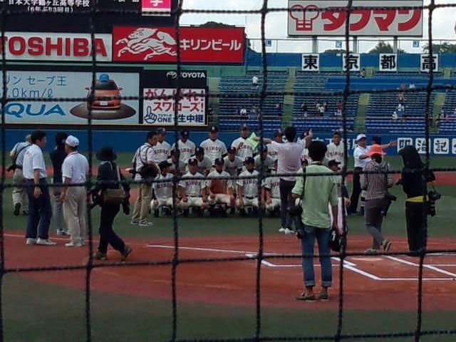 西東京大会閉会式 記念撮影