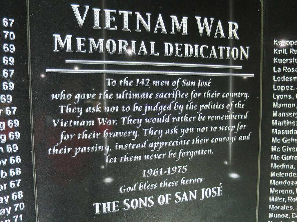 サンノゼ - VIETNAM WAR MEMORIAL 1961-1975 SONS OF SAN JOSE
