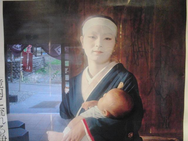 美しい日本と私