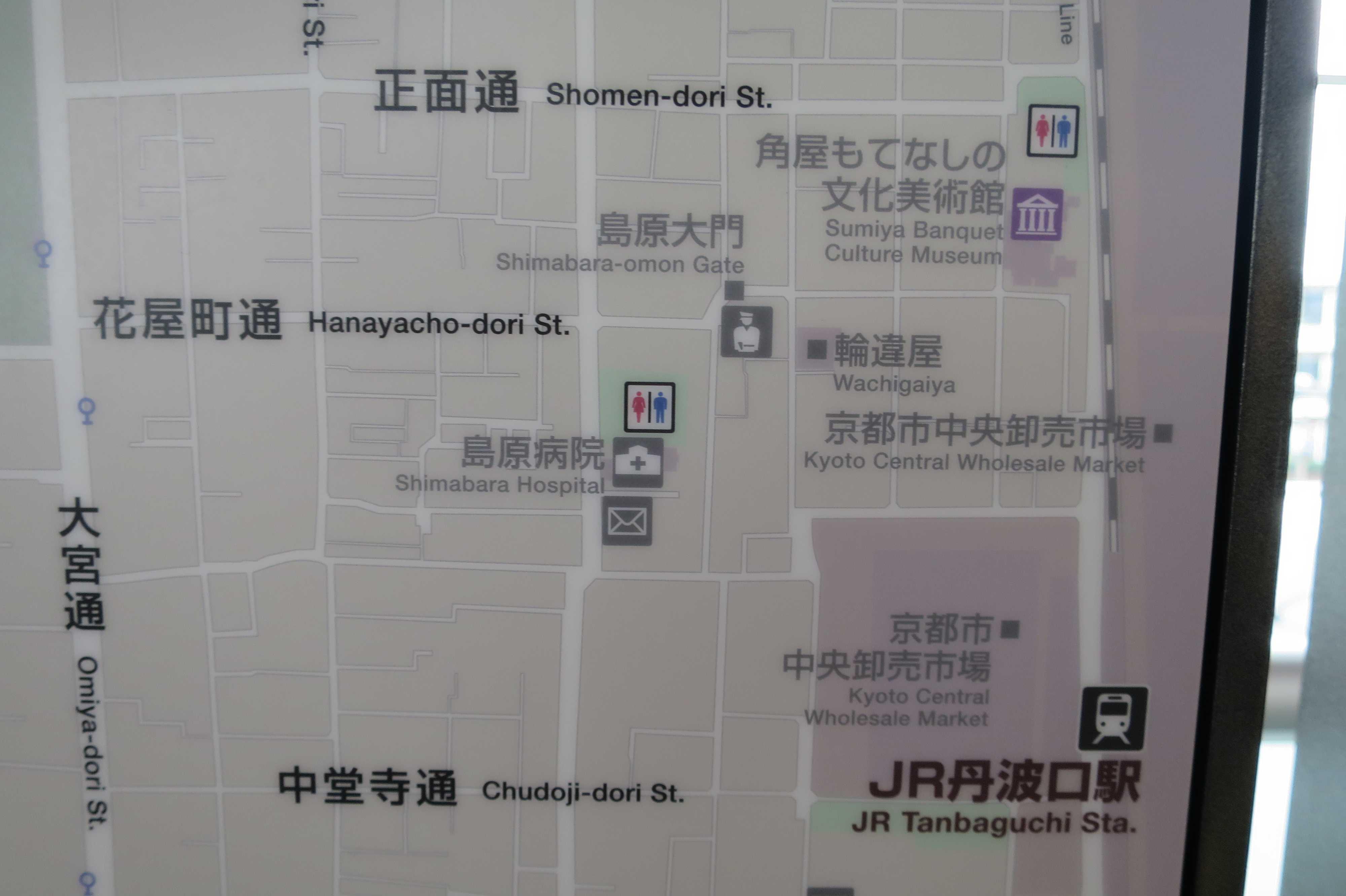 京都 - 島原大門、輪違屋、角屋の地図