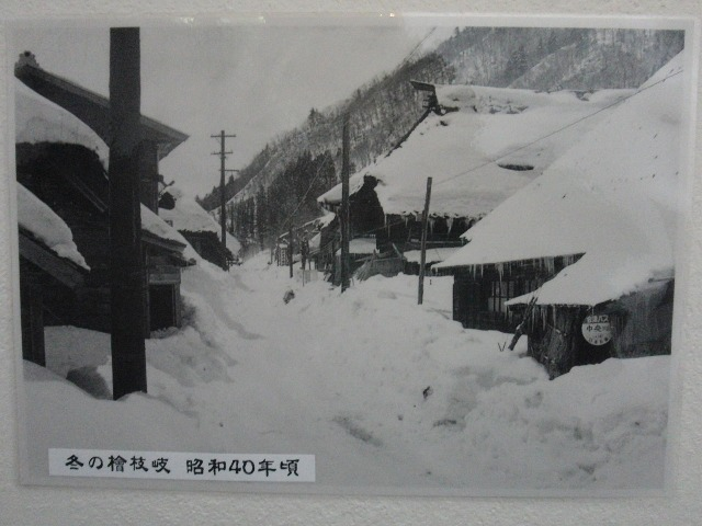 昭和40年頃の冬の檜枝岐村