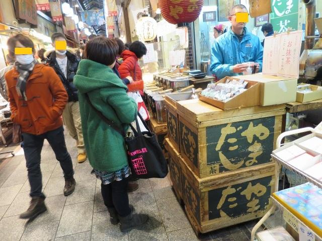 錦市場のお抹茶