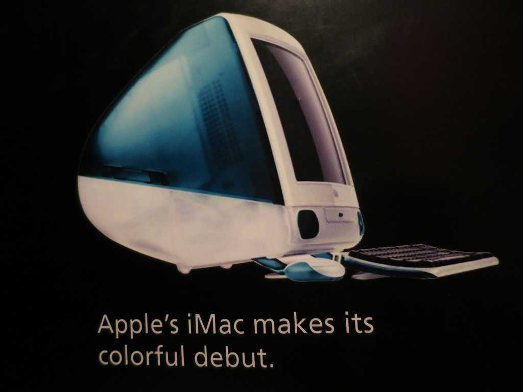 iMac(アイマック)- テック・イノベーション博物館