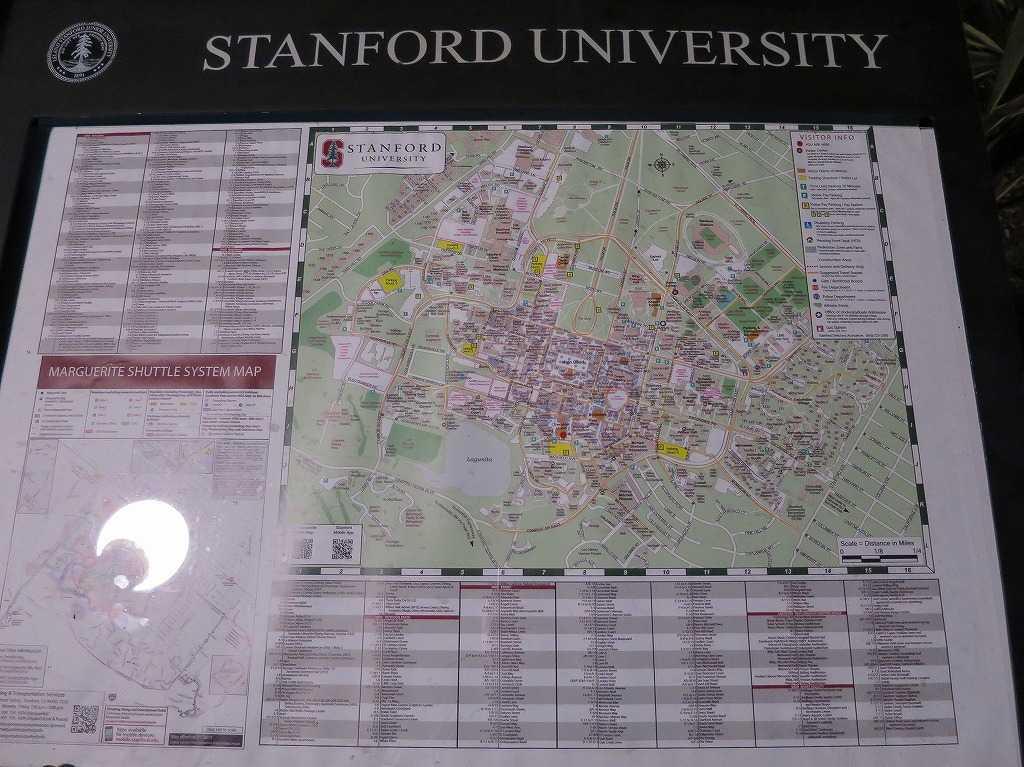 スタンフォード大学の構内図