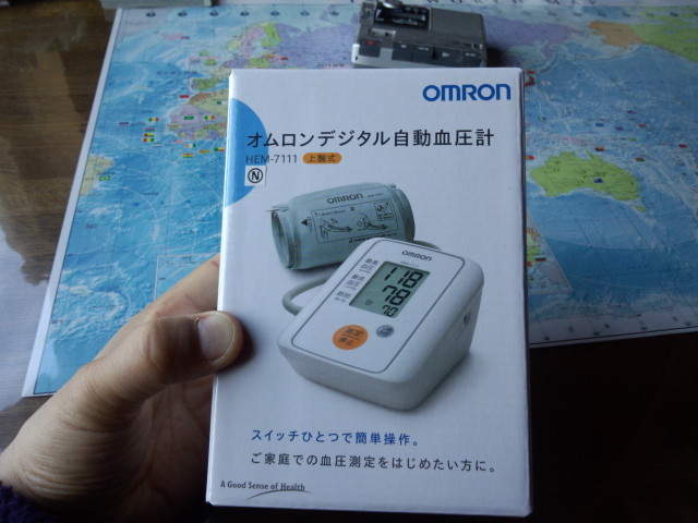 オムロンデジタル自動血圧計 HEM-7111 上腕式(上腕血圧計)