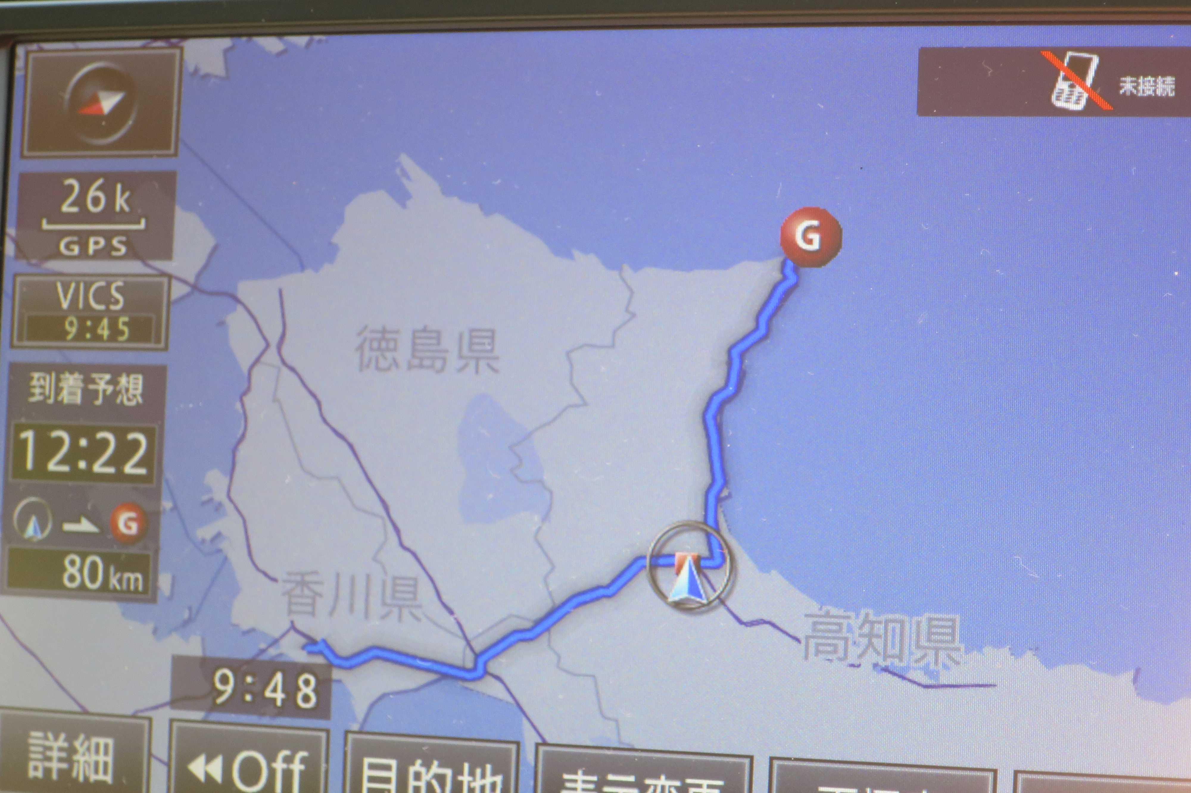 南国インターチェンジから室戸岬へ
