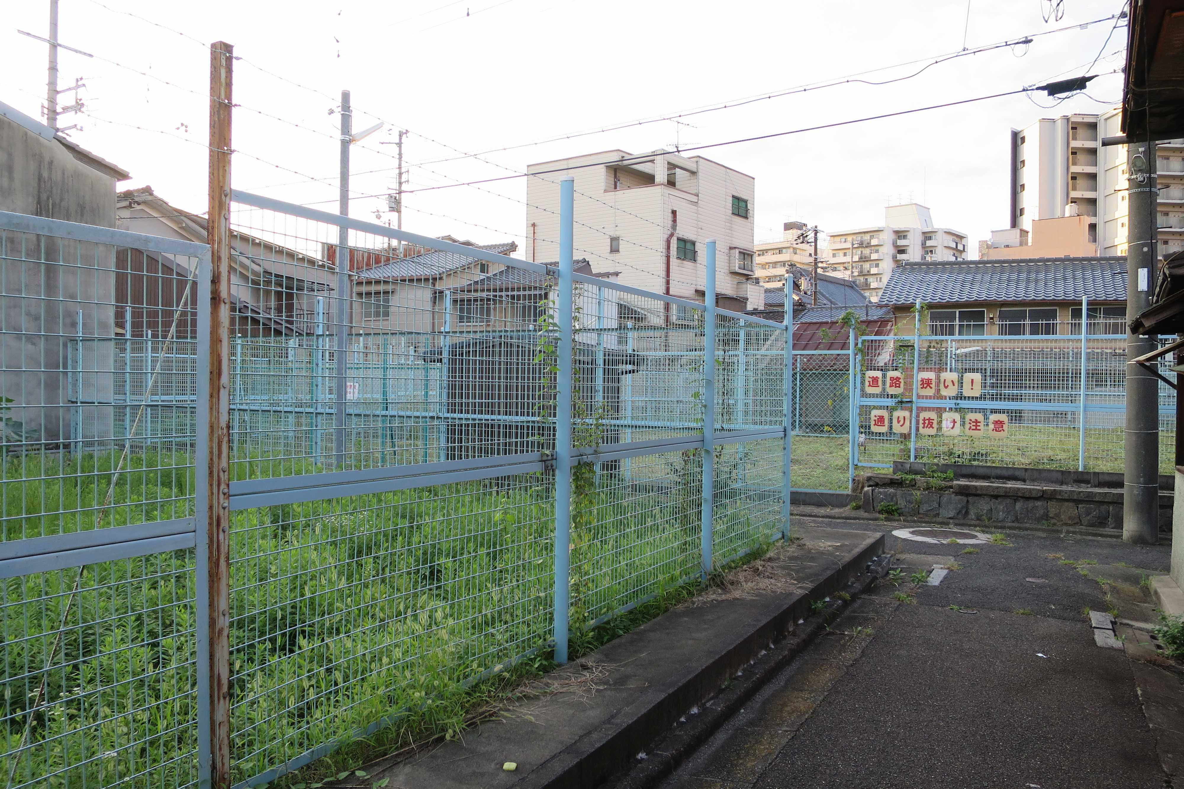 京都・崇仁地区 - 尋常でない雰囲気の街並み