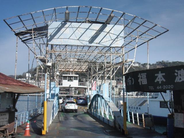 向島(むかいしま)側の福本渡船の乗り場