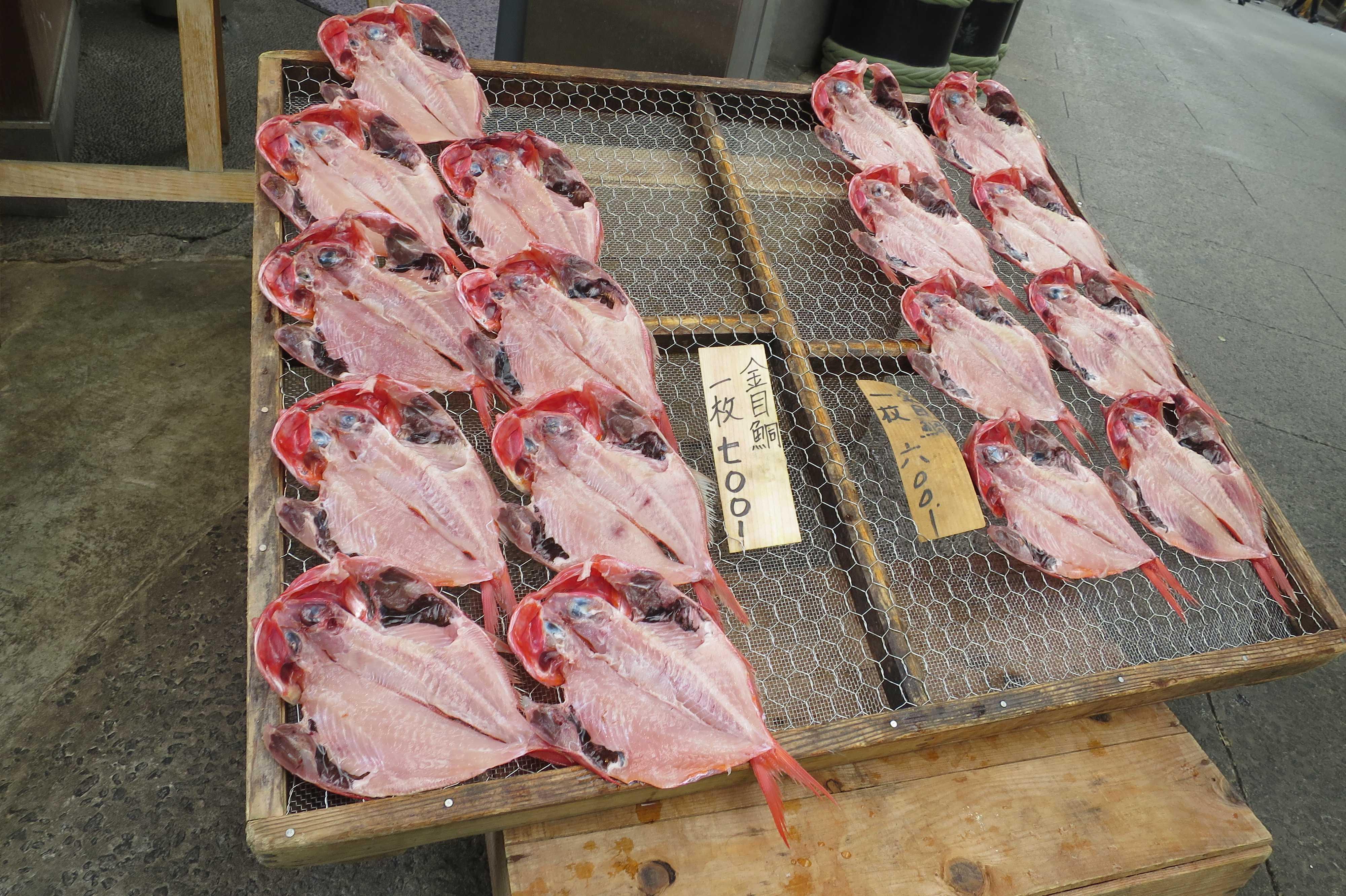 熱海 - 金目鯛
