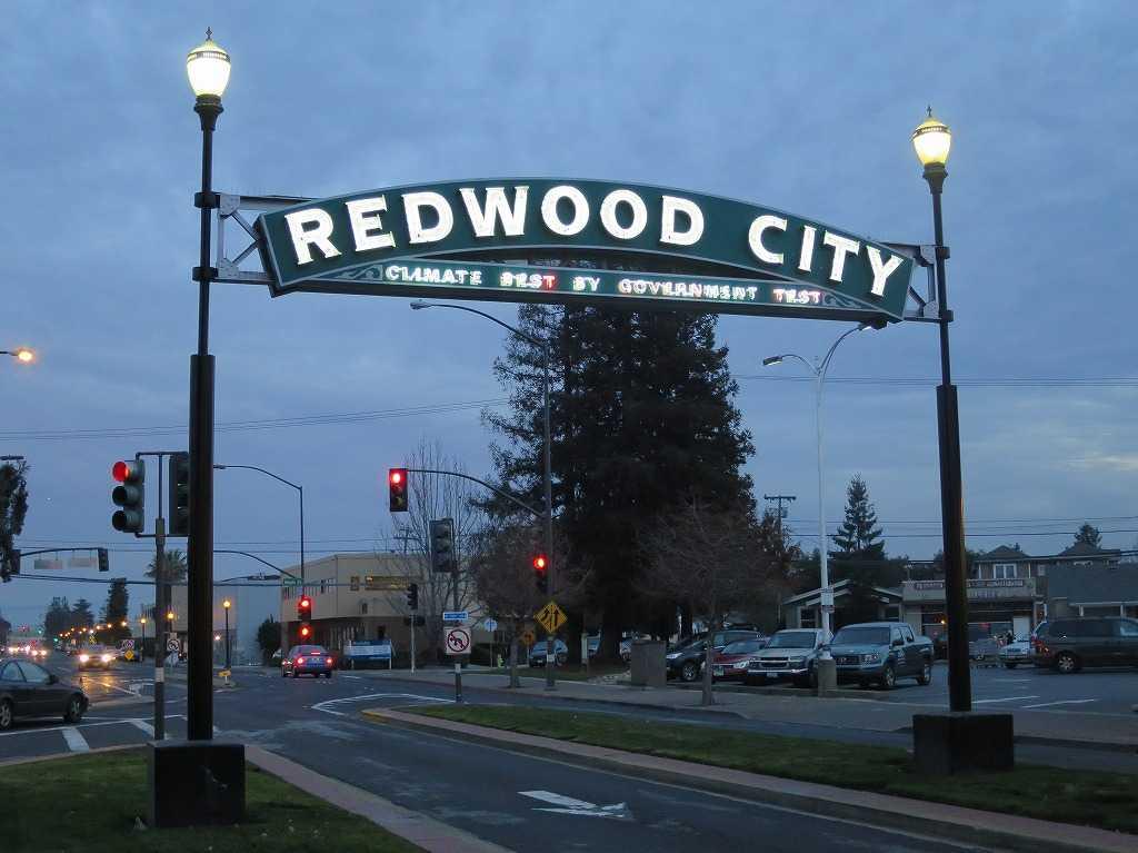 レッドウッドシティのメインストリート