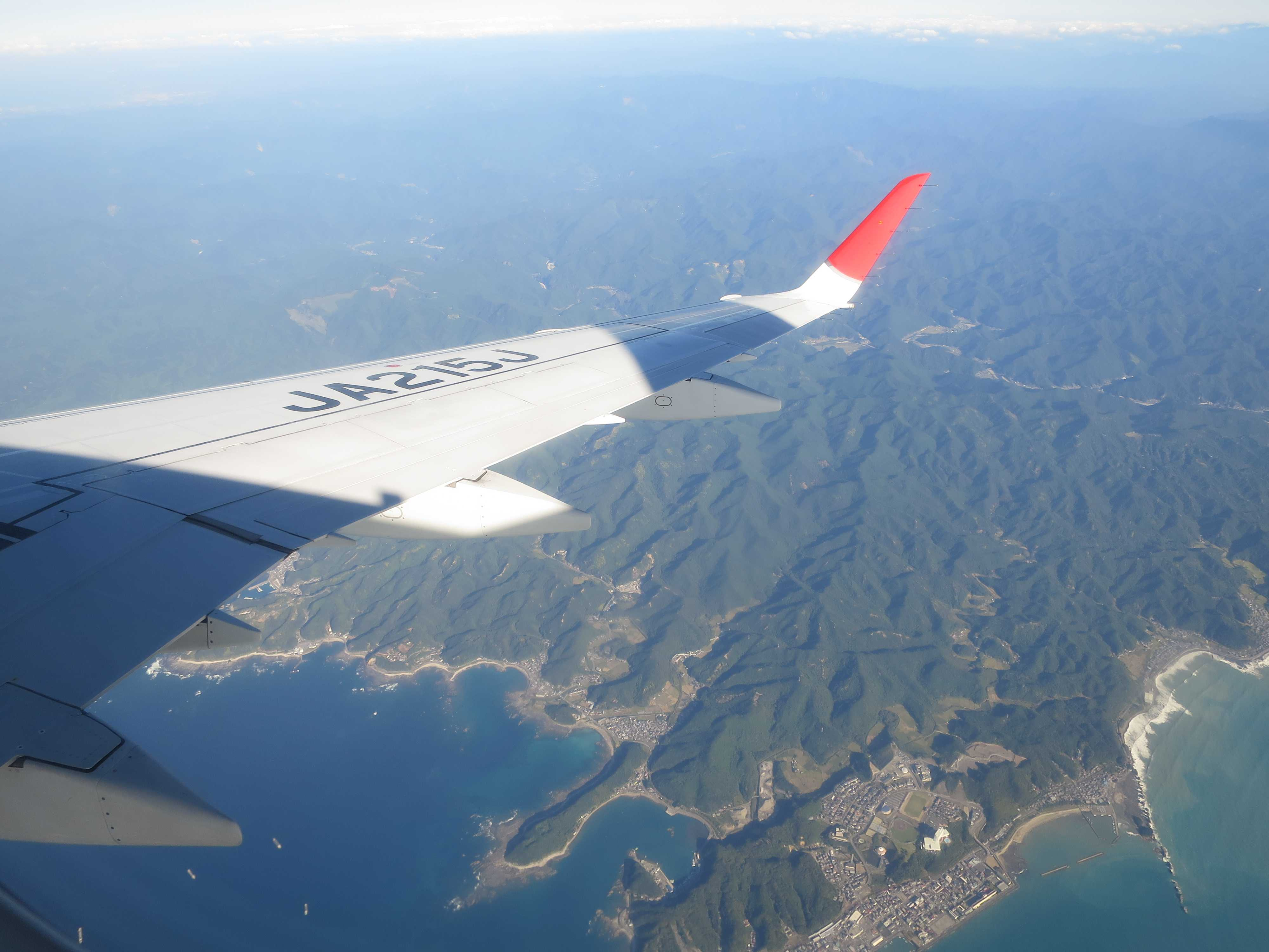 和歌山県串本上空