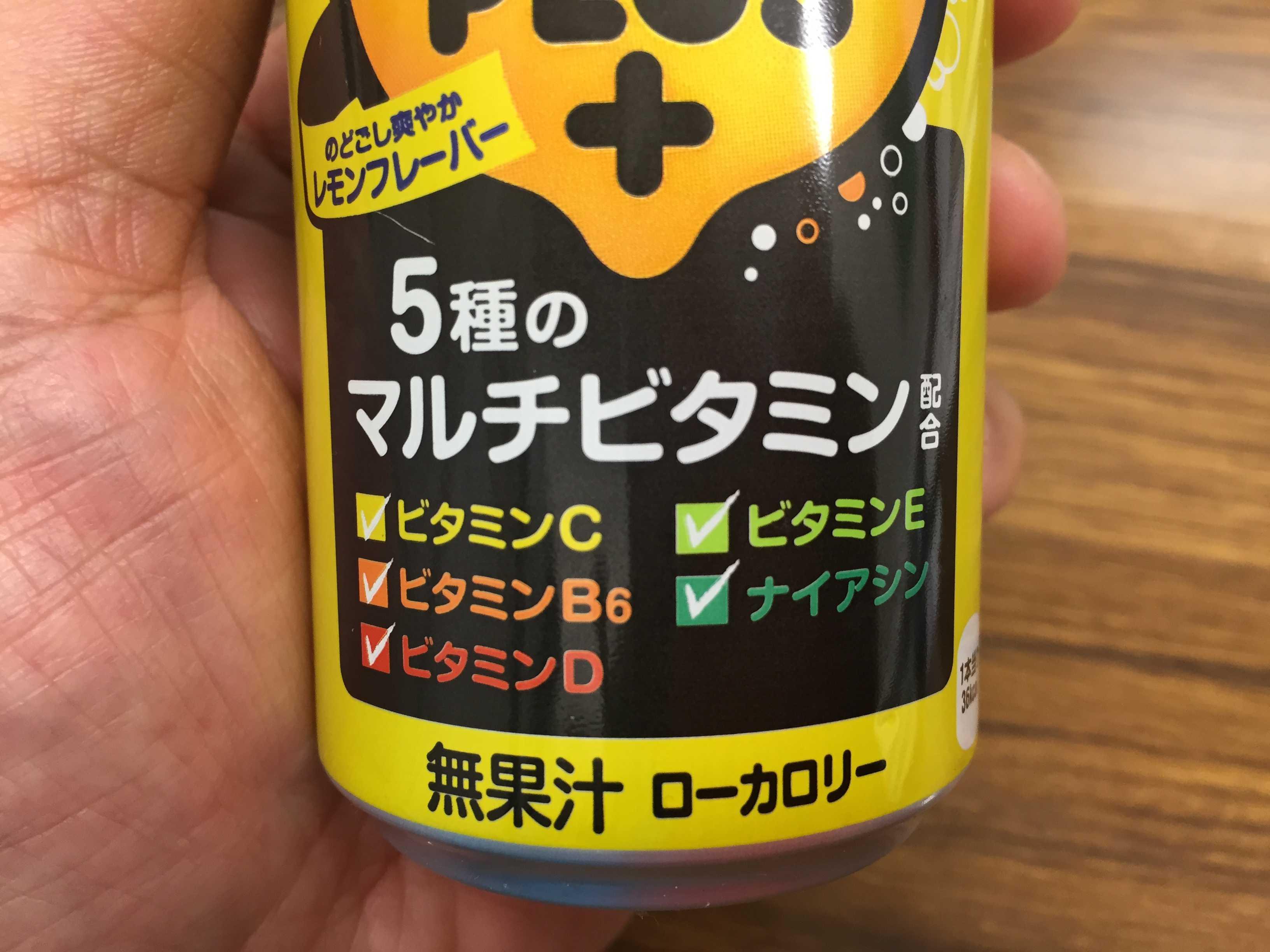 ファンタ スーパープラス(SUPER PLUS +)の 5種のマルチビタミン
