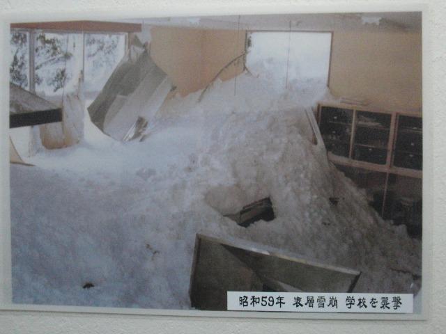 福島県檜枝岐村 - 昭和59年(1984年) 表層雪崩 学校を襲撃
