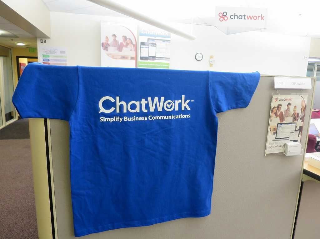 チャットワーク社(Chatwork: Simplify Business Communications)
