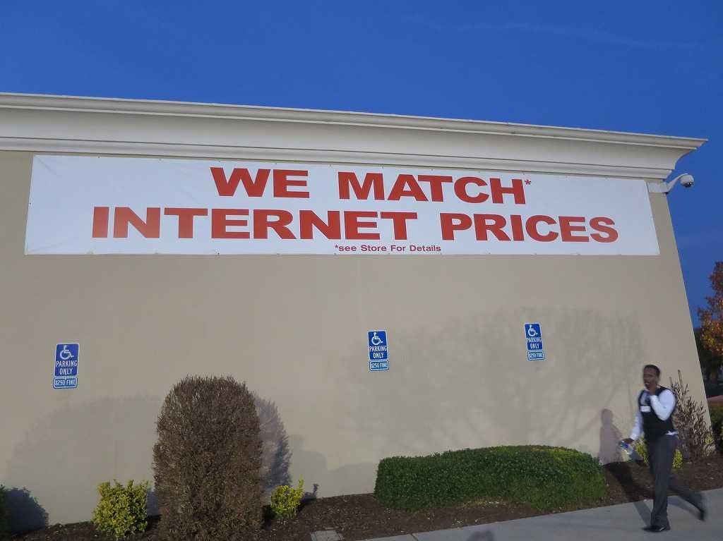 フライズ・サニーベール店 - We match Internet prices.