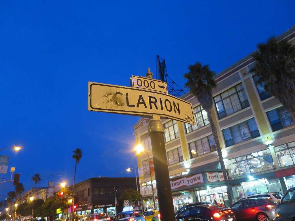 サンフランシスコ・ミッション地区 - クラリオン通り(Clarion Alley)