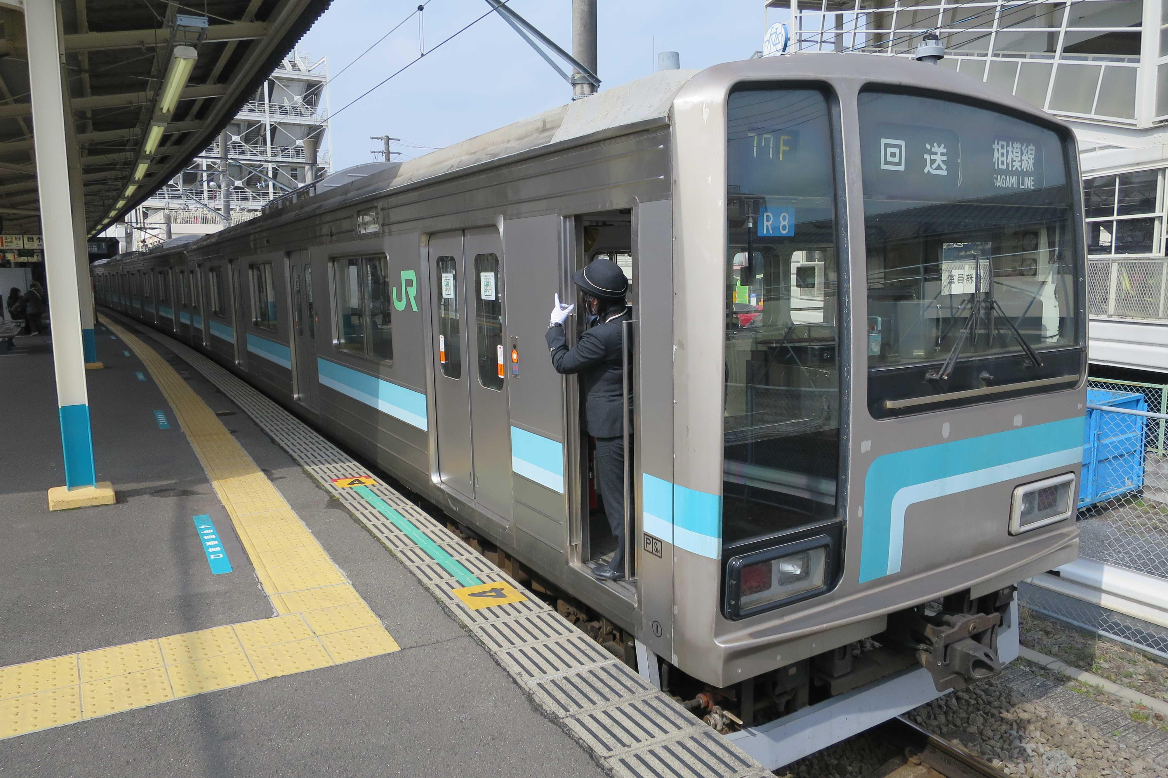 相模線 - JR茅ヶ崎駅