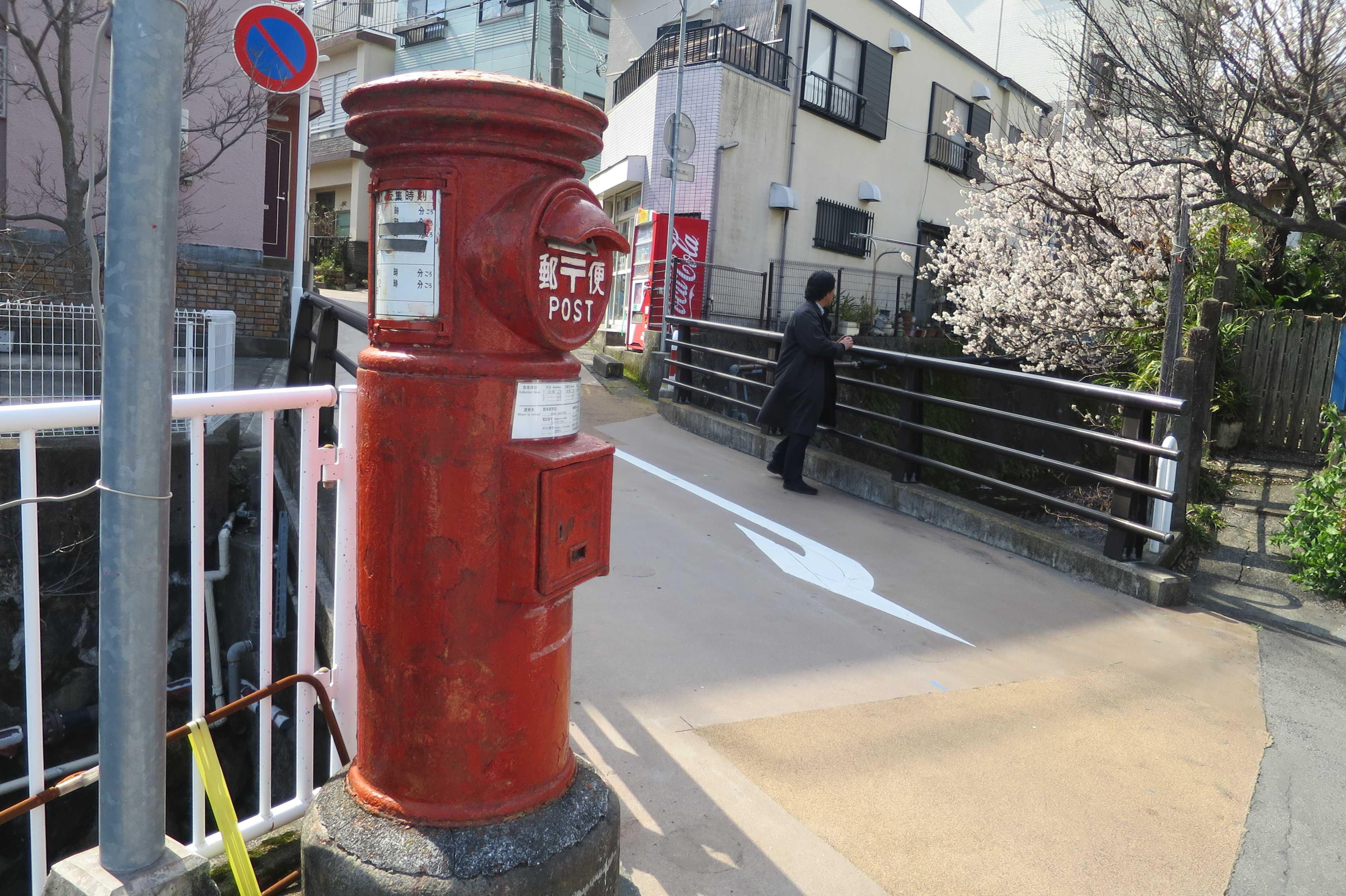 熱海 - 赤丸型郵便ポスト