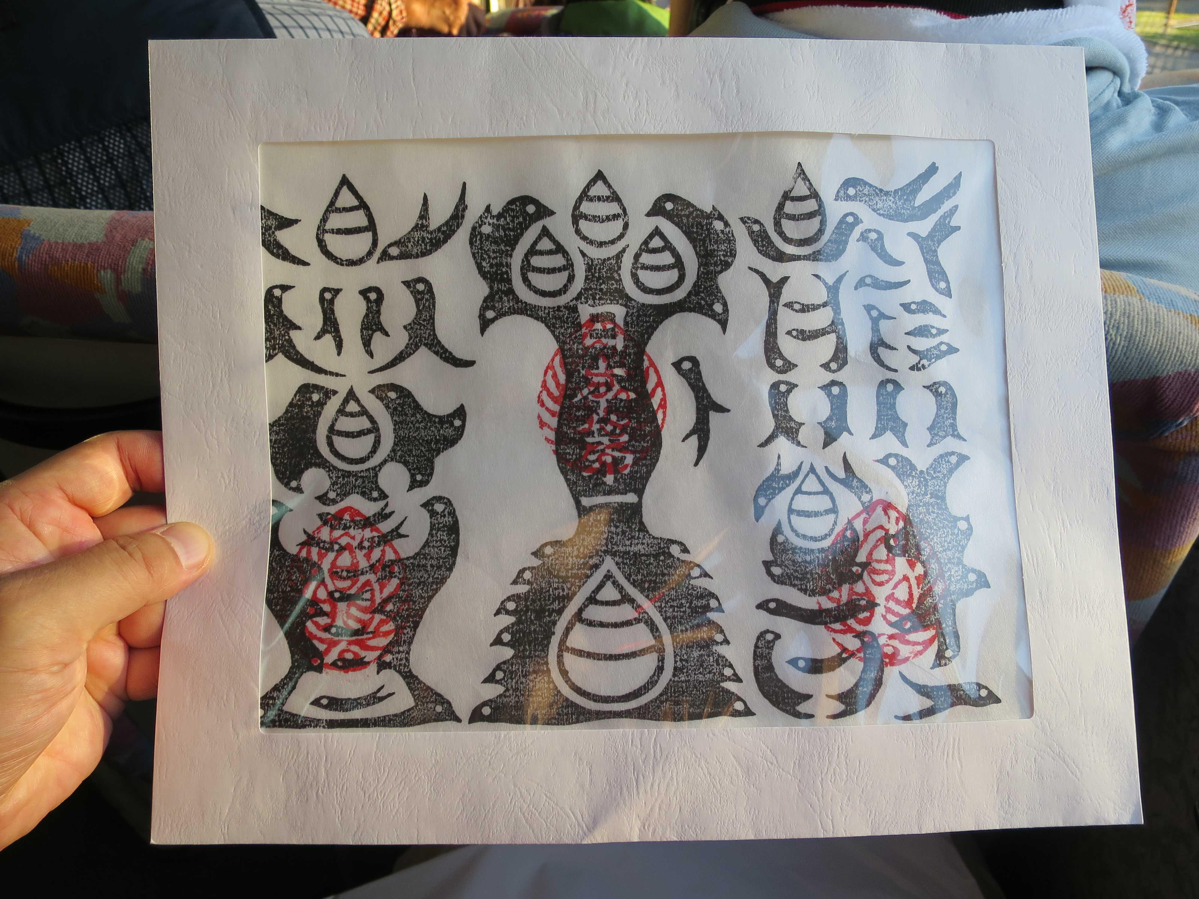 熊野牛王符(くまのごおうふ)のカラス文字