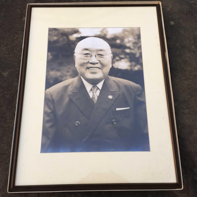 村内栄一の肖像写真