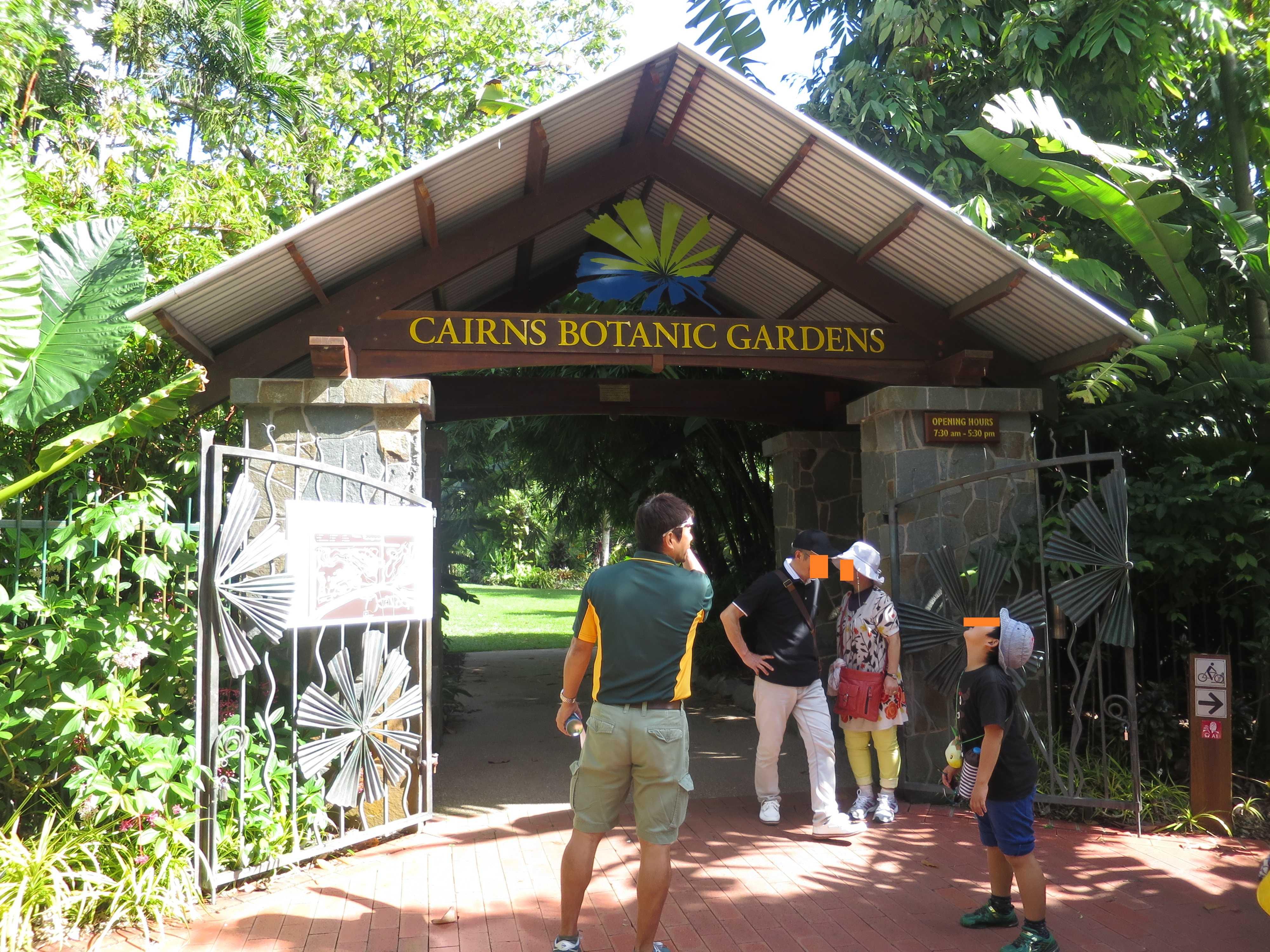 ケアンズボタニックガーデン(熱帯植物園)