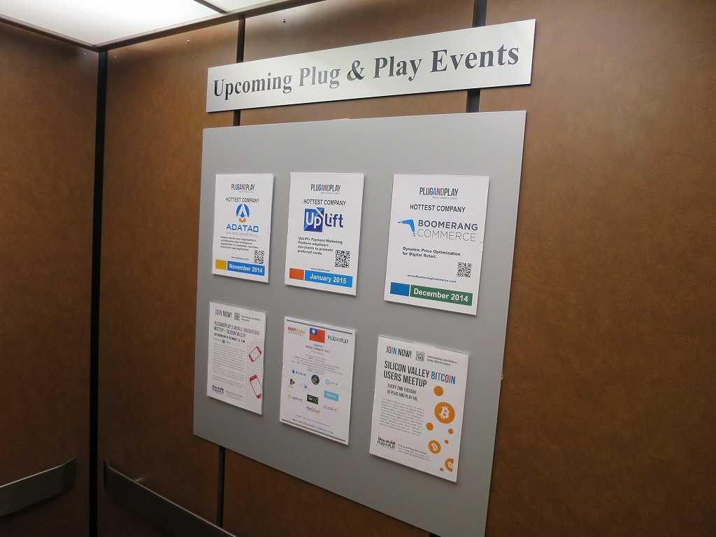 プラグ・アンド・プレイ テックセンター - イベント告知ボード