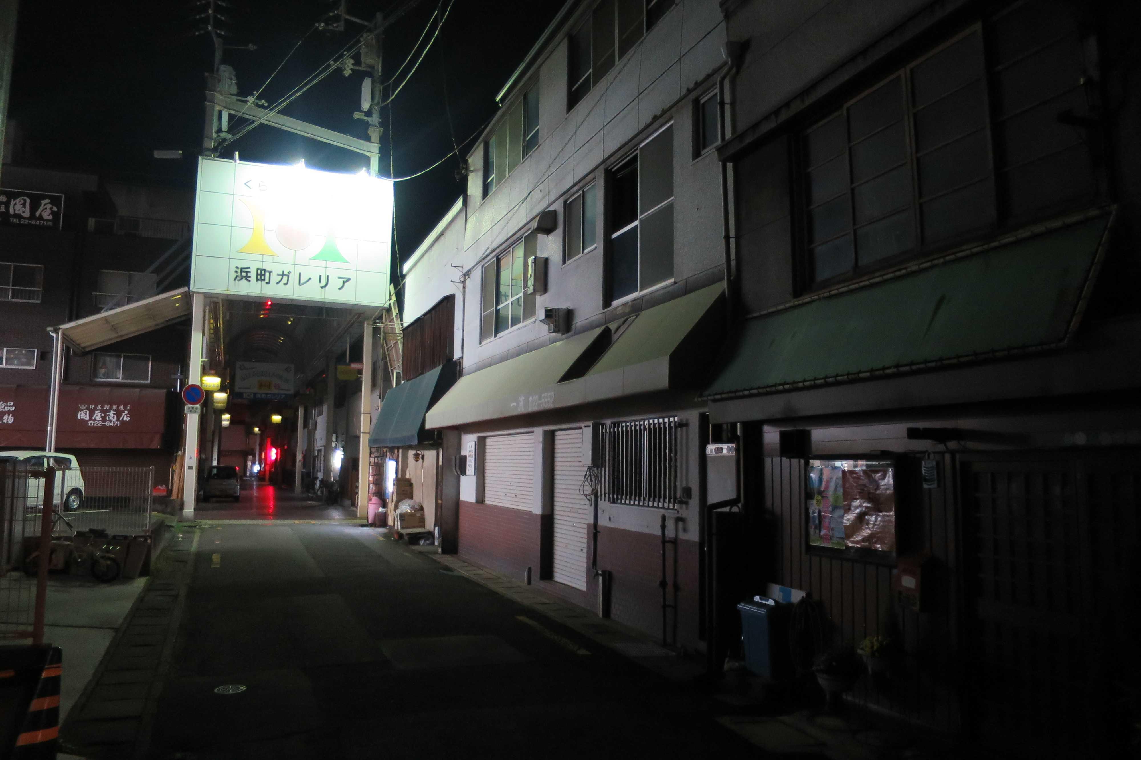 浜町ガレリア商店街