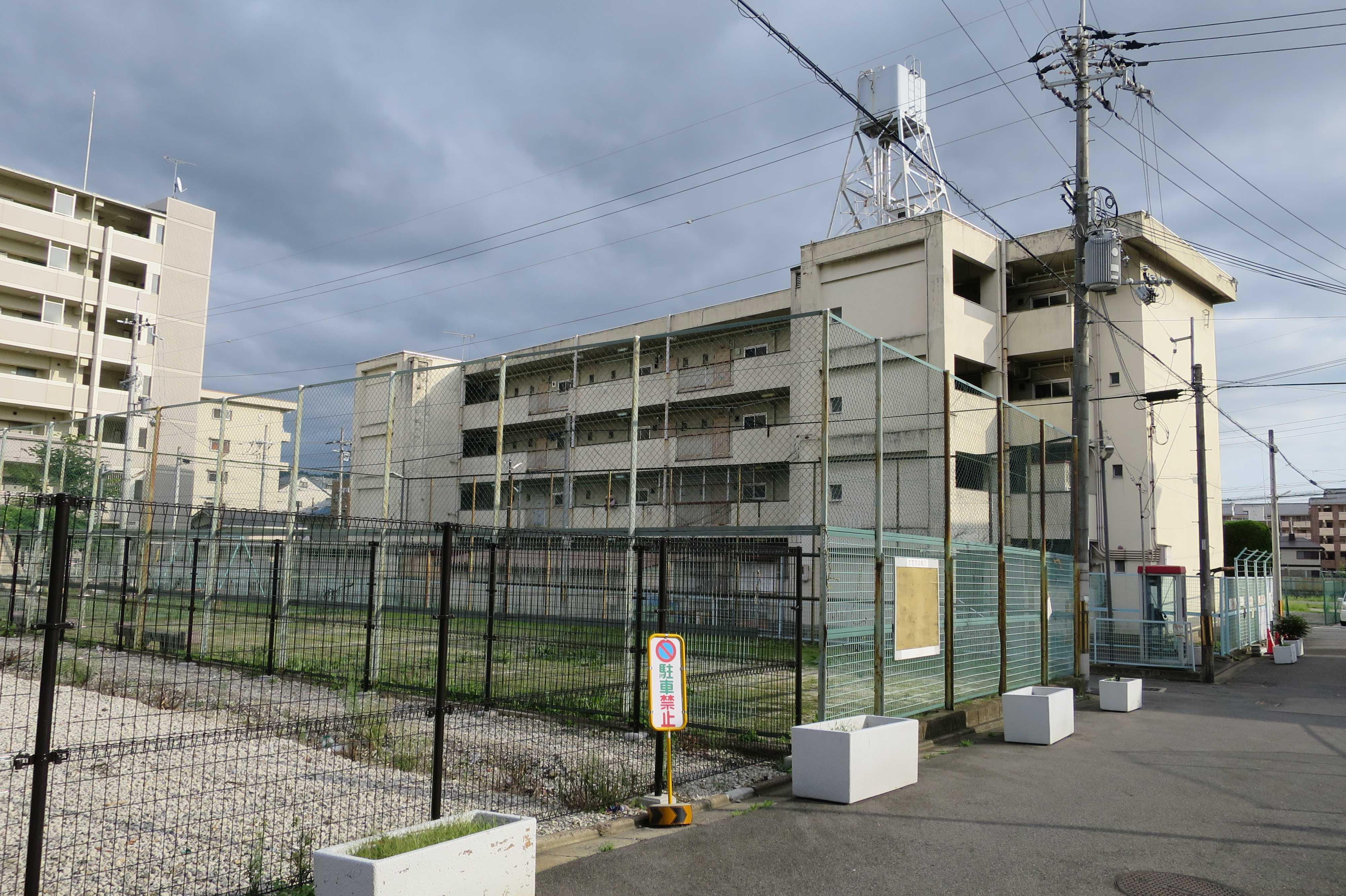 京都・崇仁地区 - 崇仁(すうじん)地区の市営住宅