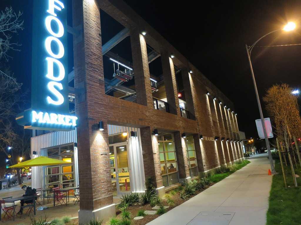 サンノゼ - ホールフーズ・マーケット(Whole Foods Market)