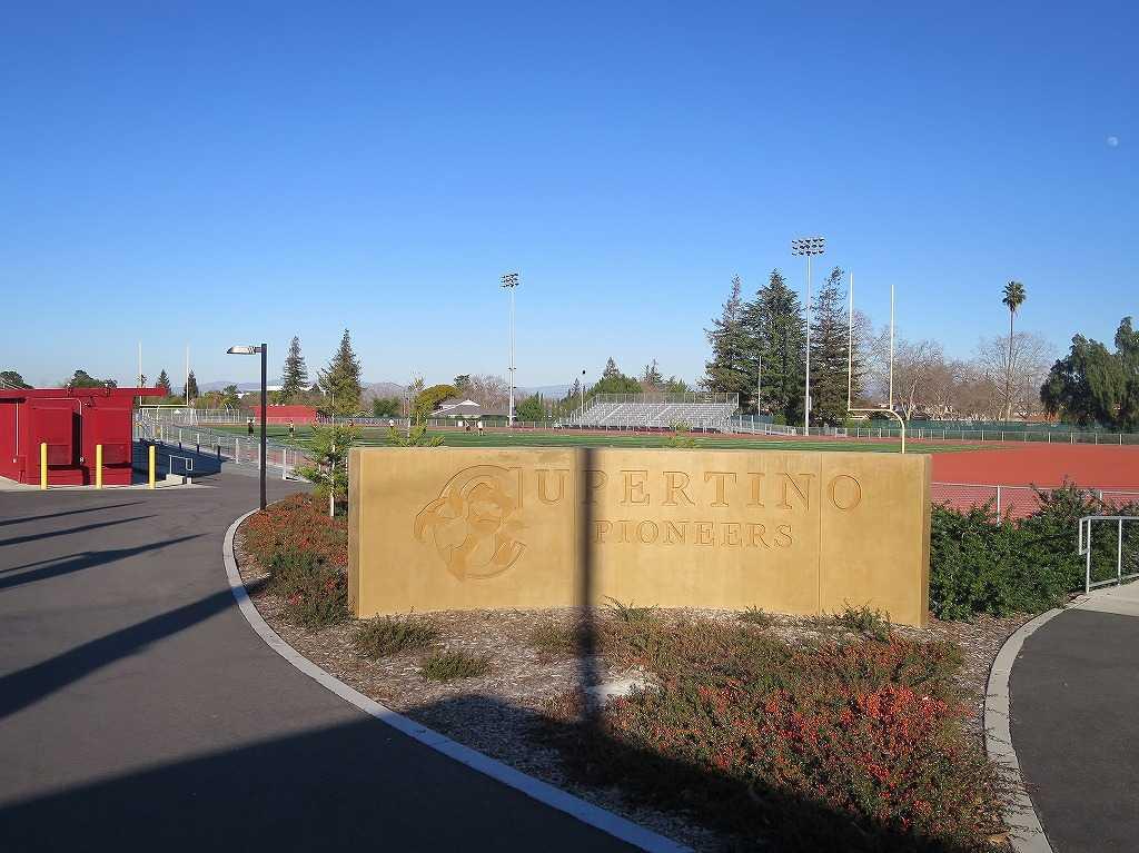 クパチーノ・ハイ・スクール(Cupertino High School)