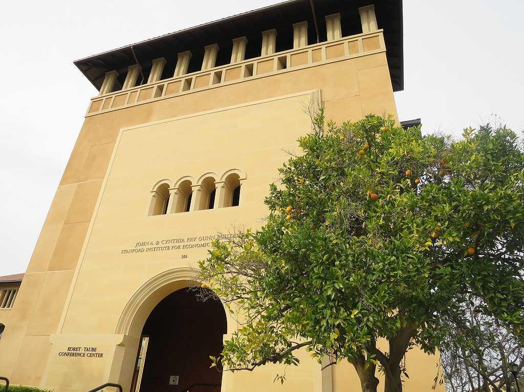 スタンフォード大学 - John A. & Cynthia Fry Gunn Building