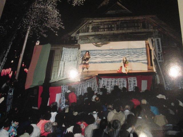 檜枝岐歌舞伎の様子