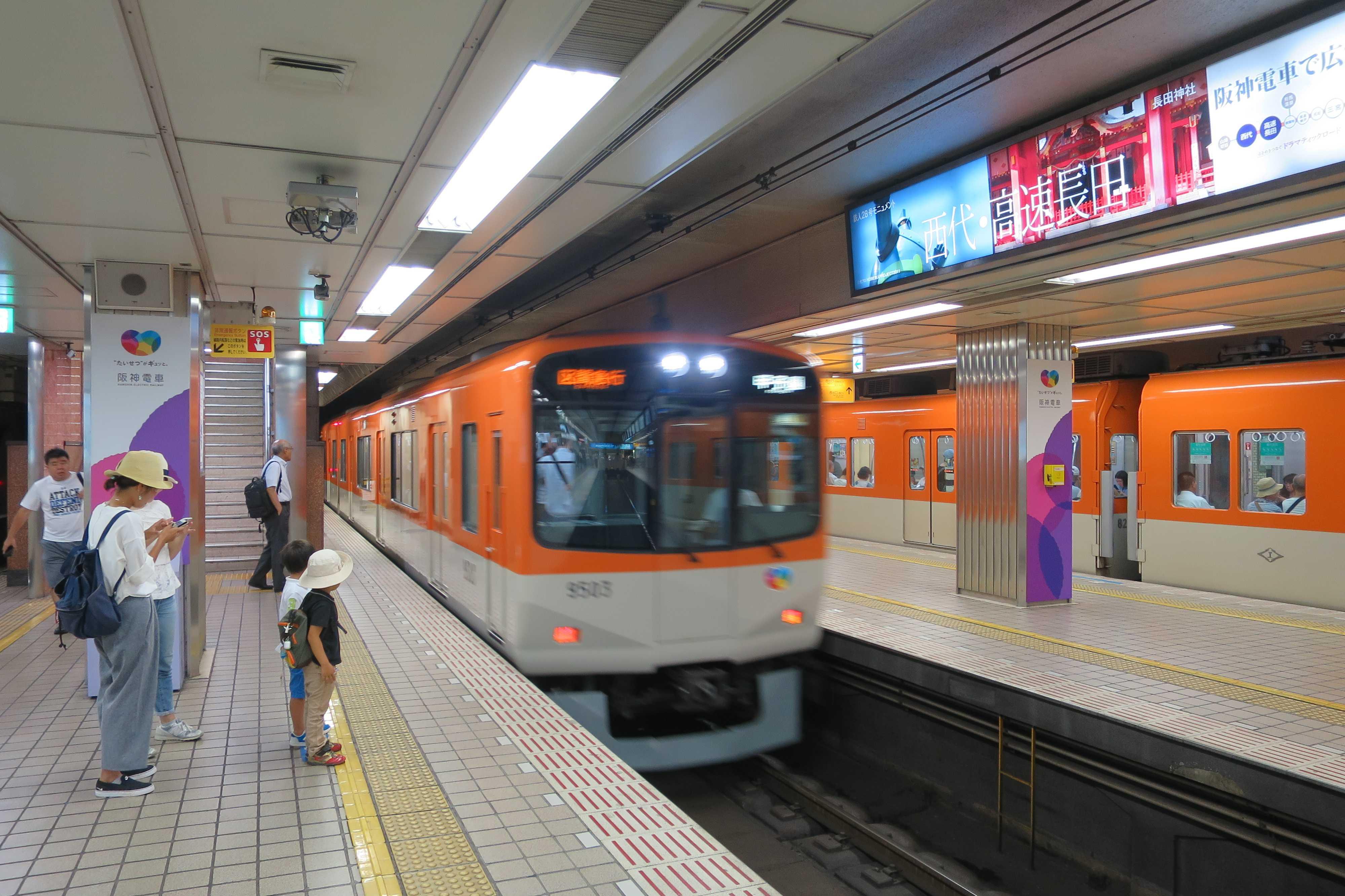 阪神電車 区間急行 梅田発甲子園行き