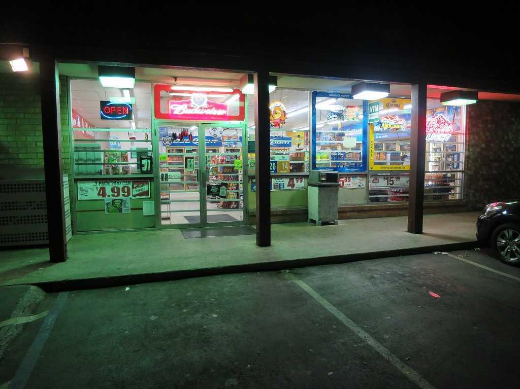 サニーベールの小売ショップ