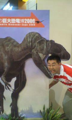 巨大恐竜博2006 - 受け継がれてきている「生命(いのち)」