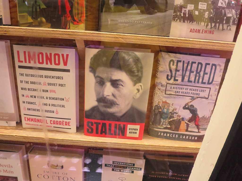 シティライツ・ブックストア(City Lights Bookstore)-「STALIN(スターリン)」