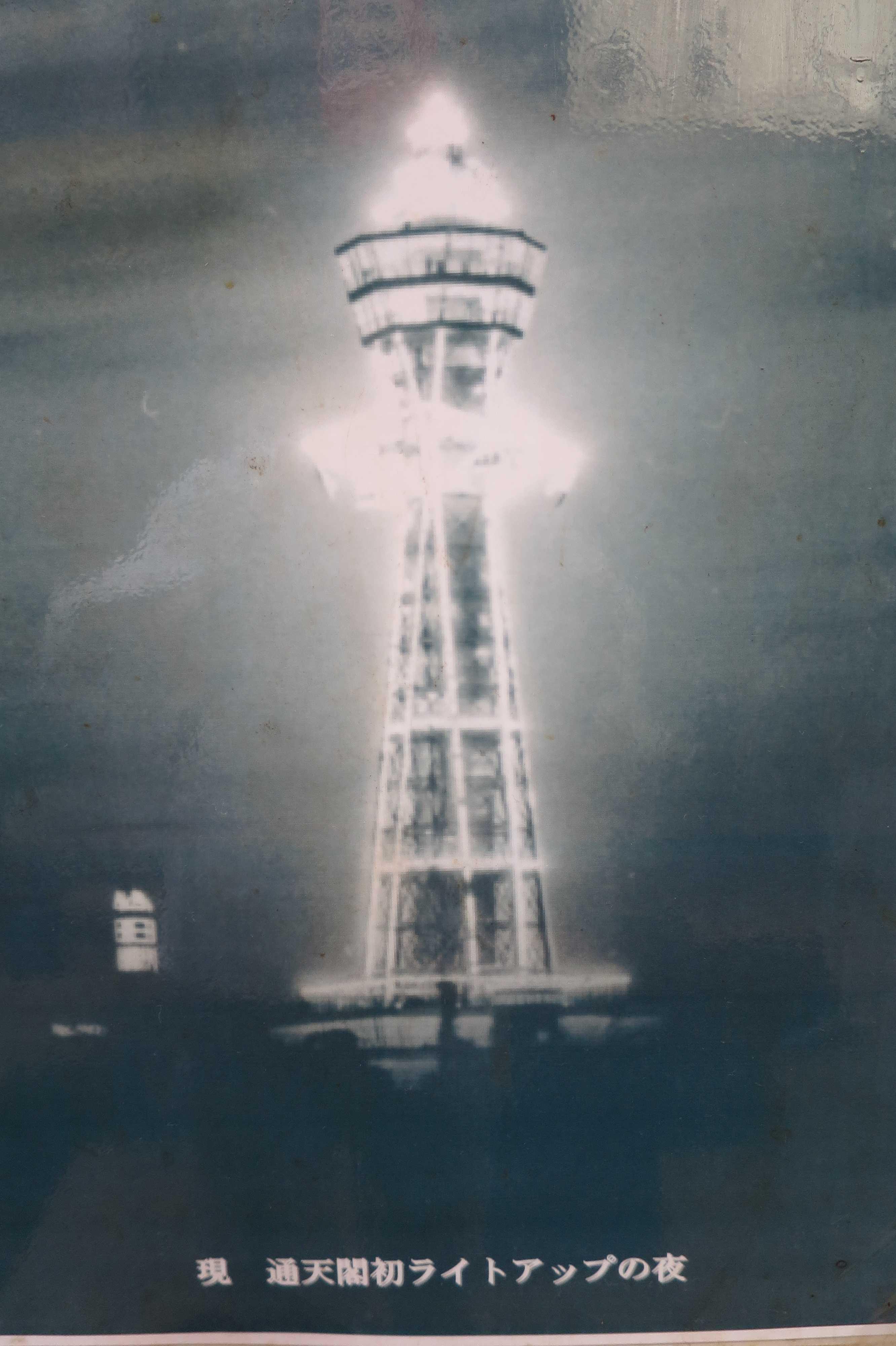現 通天閣初ライトアップの夜の写真