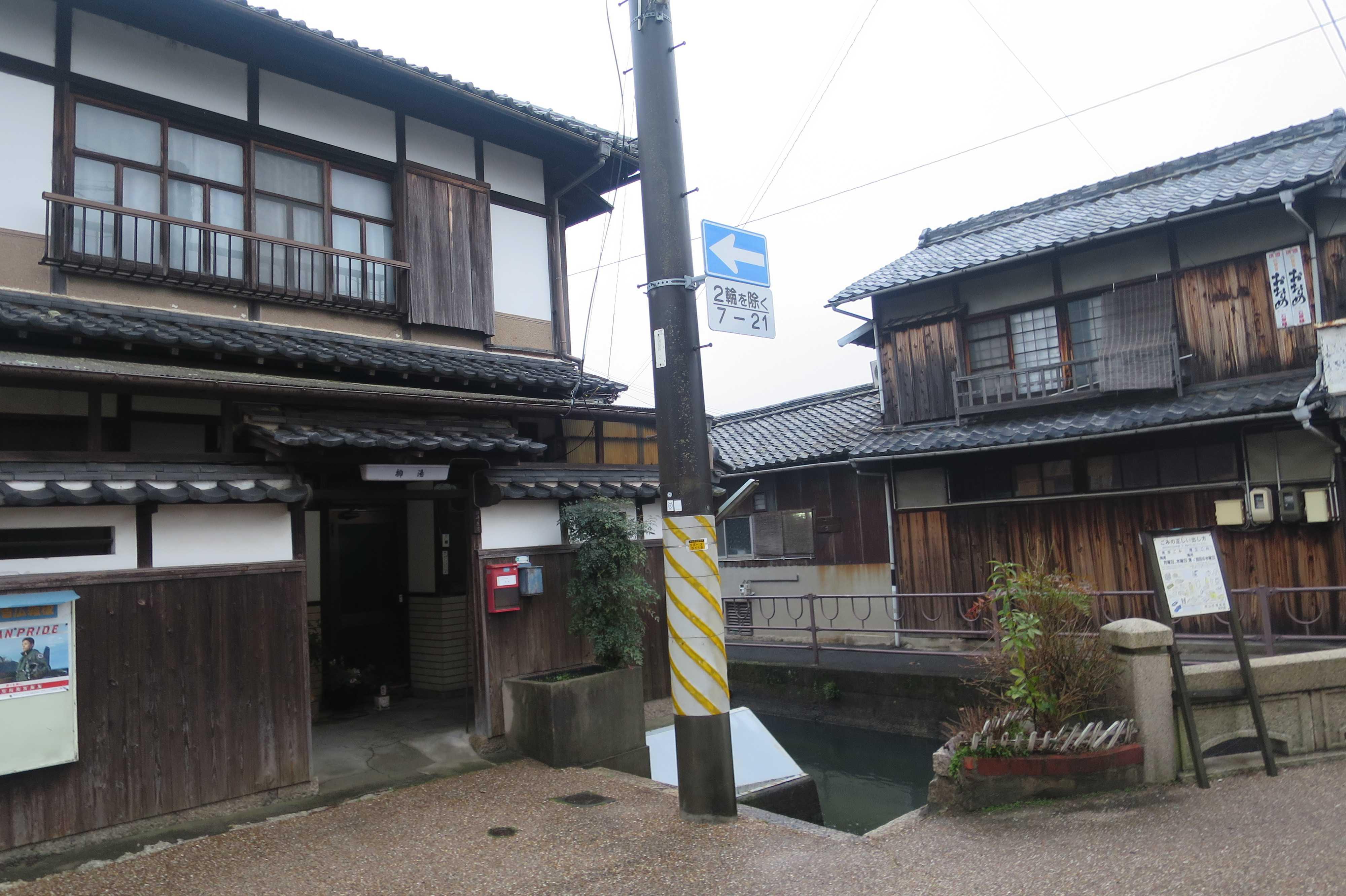 西大寺 - 懐かしい感じの木造の家