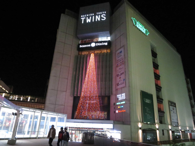町田東急ツインズ - 東急百貨店