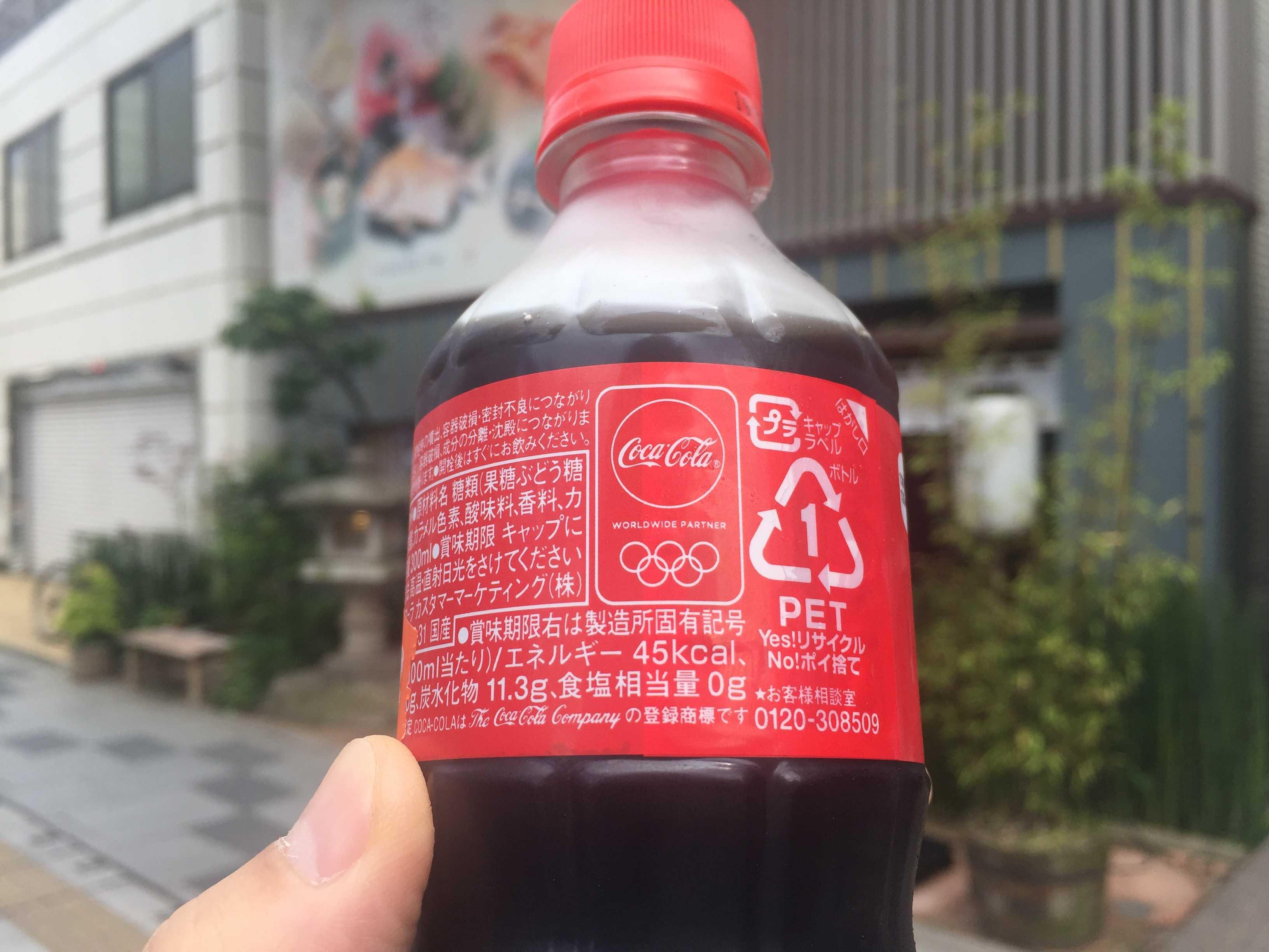 オリンピック マーク コカコーラ