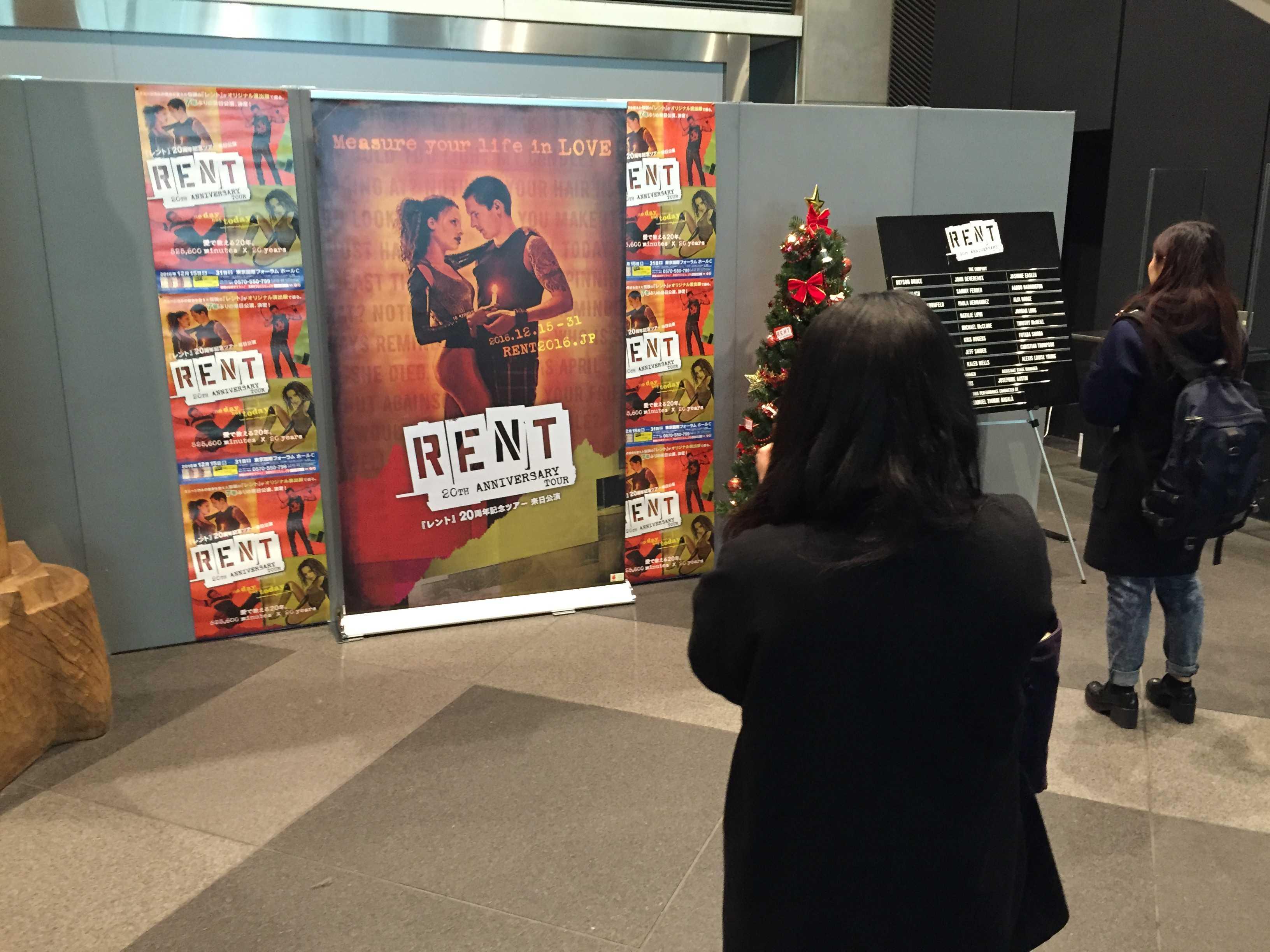 RENT(レント)の撮影スポット